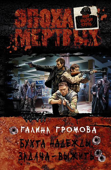 http://www.armada.ru/ImagBig/BN_ZaVyz.jpg