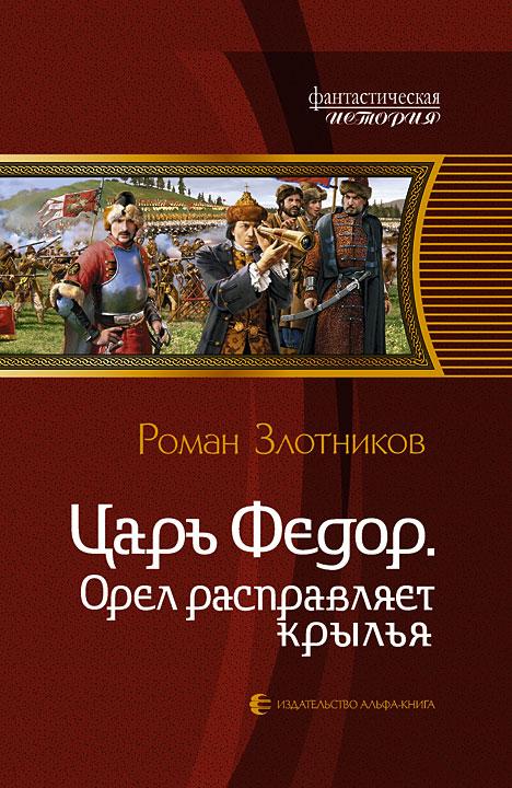 Львов спутник уроков русского языка 5 класс читать