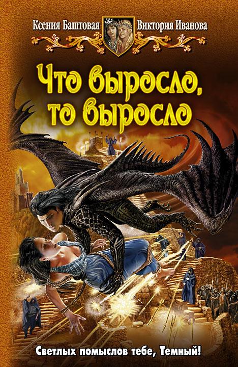 http://www.armada.ru/ImagBig/ChVyTVyr.jpg