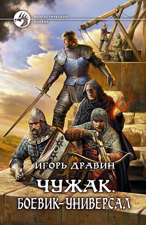 Новые книги фэнтези либрусек - 90bf3