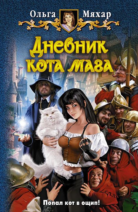 Смолвиль комикс читать онлайн на русском