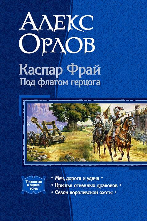 Учебник по обж 8 класс вангородский читать онлайн скачать
