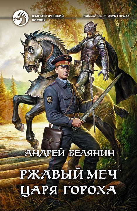 http://www.armada.ru/ImagBig/RzhMCaGo.jpg