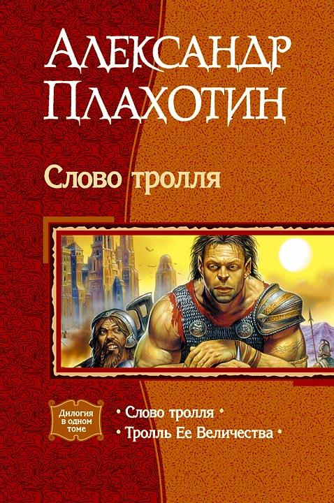Plato, the Symposium 2008