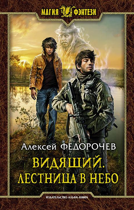 Какие русские народные сказки вы читали